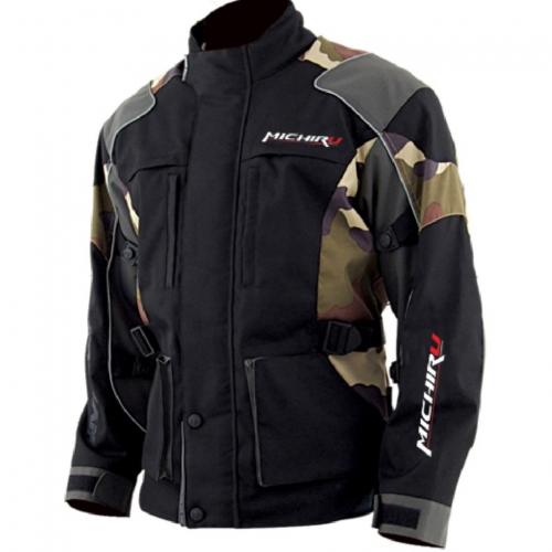 Куртка мотоциклетная Adventure Хаки черно-красная