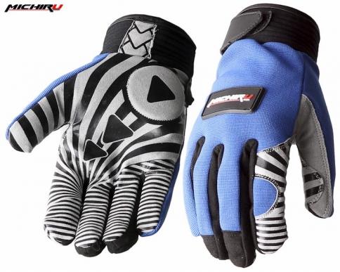 Мотоперчатки Michiru G 8109 синие