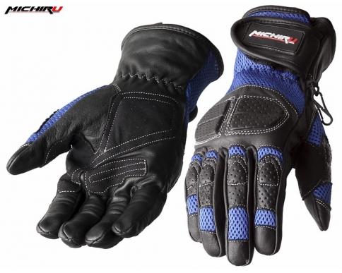 Перчатки G 8072 Синие MICHIRU