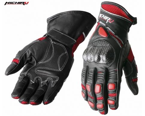 Перчатки G 8071 Красные MICHIRU