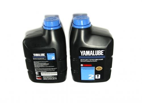 Yamalube 2