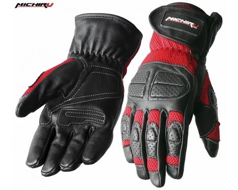 Перчатки G 8072 Красные MICHIRU