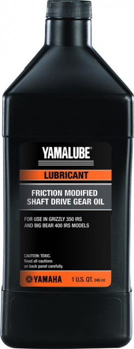 Yamalube Gear Oil