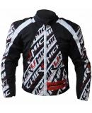 Куртка мотоциклетная Inmotion черно-белая